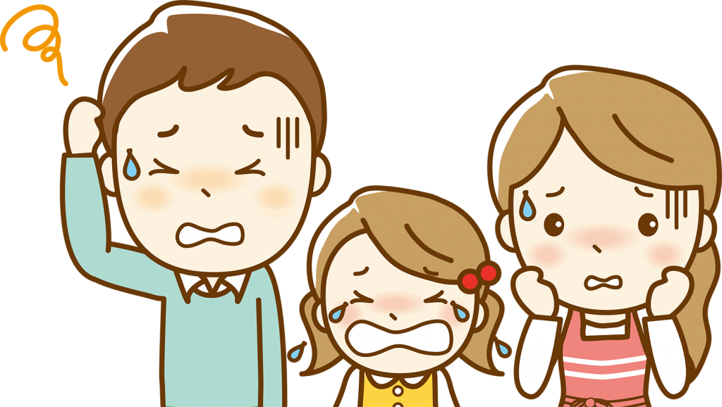 夫婦 債務整理