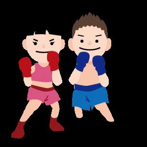 夫婦でボクシング