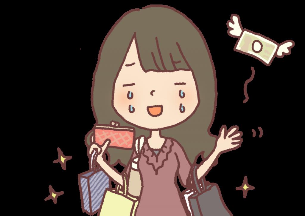 借金 買い物