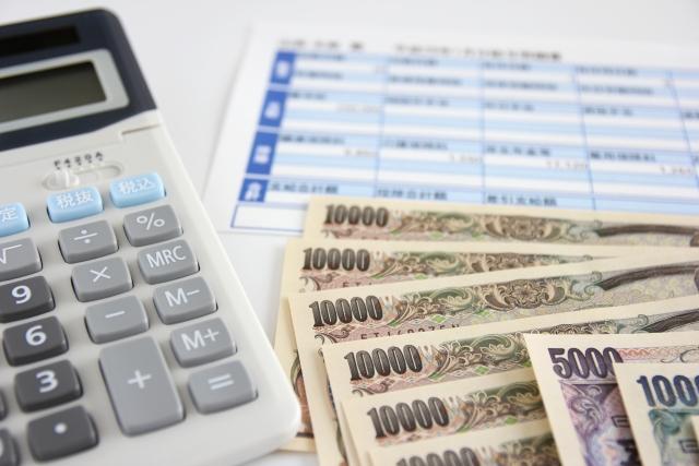 クレジットカード会社 所得証明書