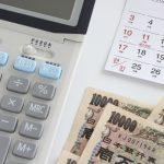 借金をする人と貯金できる人では目標の立て方に違いがあった!