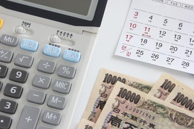 借金返済の目標