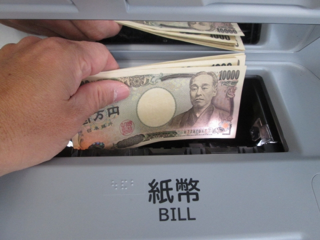 ATM 手数料