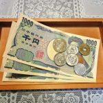 楽天キャッシュの換金率が酷い…手数料を安く現金化する方法を試してみた