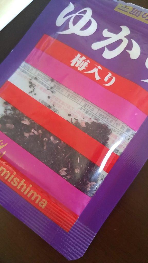 食費0円生活メニュー