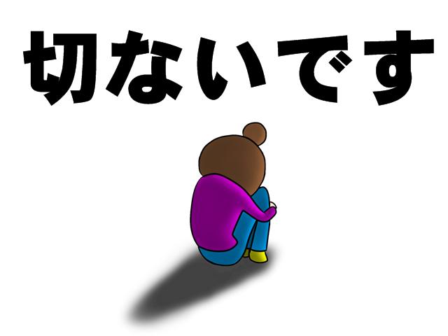 10万円 両替