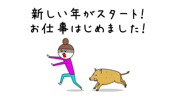 ランサーズ 評判
